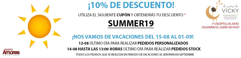 vacaciones_v1